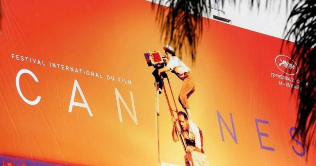 Cannes film festival 2020 get canceled due to coronavirus outbreak? - Sakshi