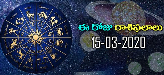 Daily Horoscope in Telugu (15-03-2020) - Sakshi