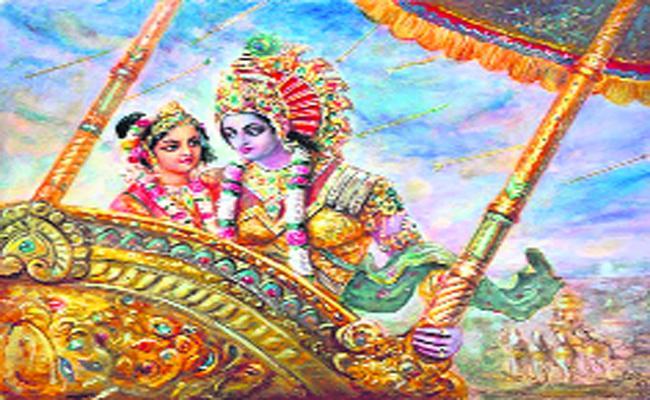 Ancient Story On Lord Sri Krishna - Sakshi