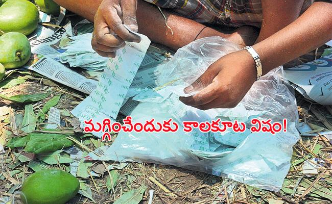 Chemical Mixing in Market Mango Fruits Hyderabad - Sakshi