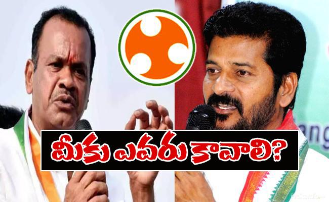 Interview for Selecting Telangana Youth Congress President - Sakshi