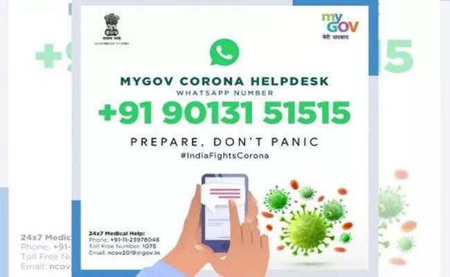 Centre launches MyGov Corona Helpdesk on WhatsApp - Sakshi