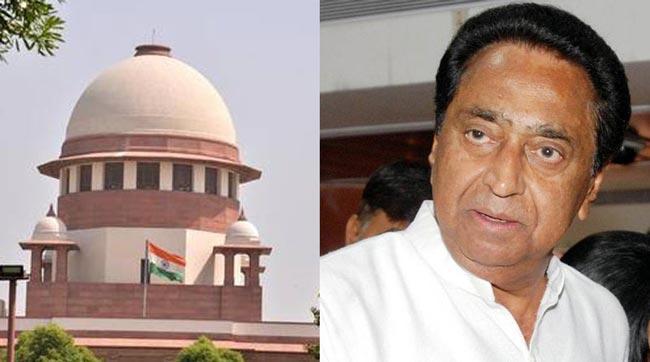 Supreme Court asks Kamal Nath to face floor test Friday - Sakshi