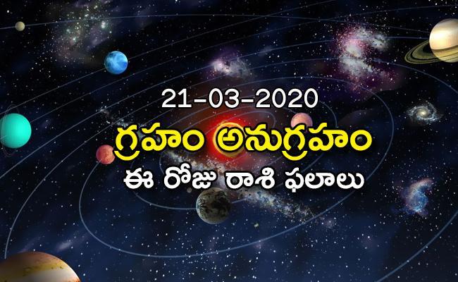 Daily Horoscope in Telugu (21-03-2020) - Sakshi