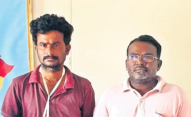 Two People Arrested By The Police For Spreading The Fake News About Coronavirus - Sakshi