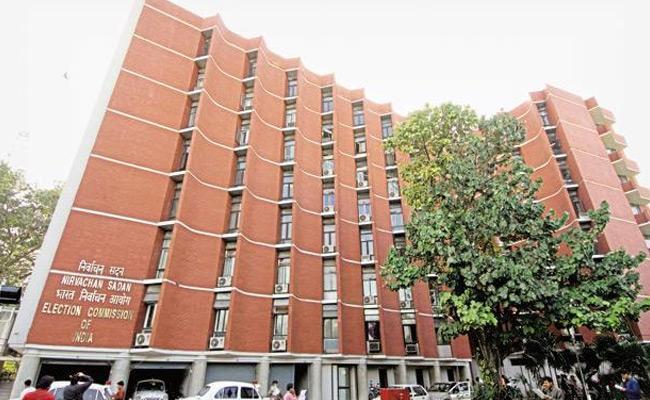 Rajya Sabha Elections Postponed Over Coronavirus - Sakshi