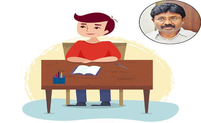 Coronavirus: SSC Examinations Postponed In Andhra Pradesh - Sakshi