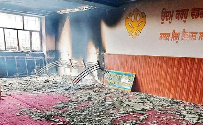 Afghanistan Media At Least 11 Deceased Over Attack Gurdwara In Kabul - Sakshi