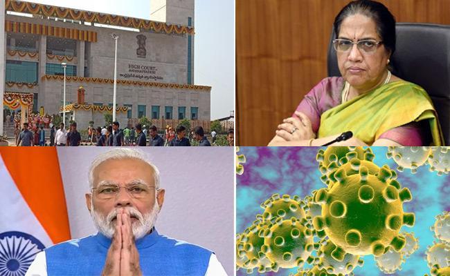 Major Events On 25th March - Sakshi