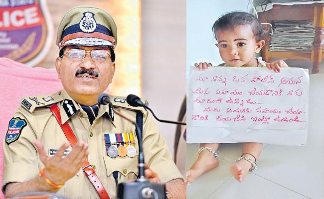 The Placard Handle By Child Became Viral In Social Media - Sakshi