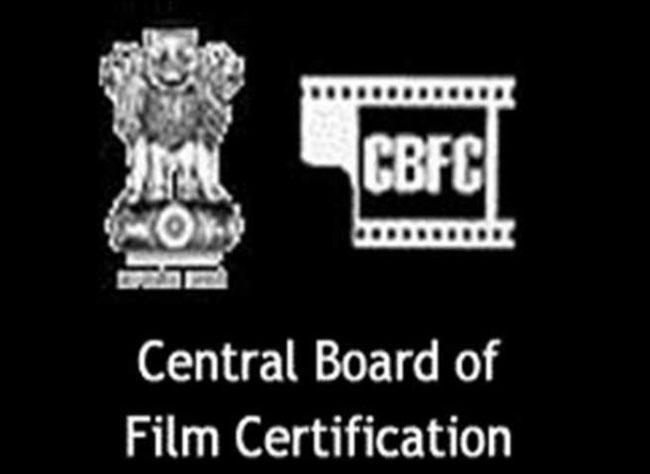 Central Board of Film Certification officess is closed due to corona virus - Sakshi