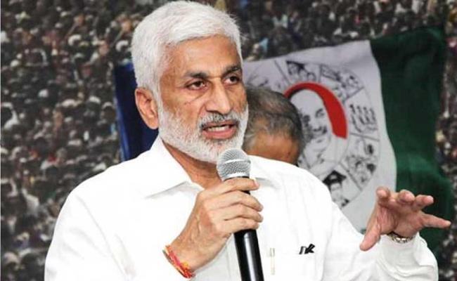 Coronavirus: Vijayasai Reddy Assigned RS 10 Lakhs From MP Lands - Sakshi