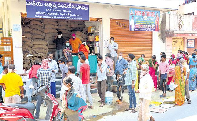 Civil Supply Officials Ordered To Stop Ration Rice Distribution In Telangana - Sakshi