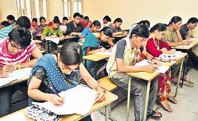 AP Inter exams from 03-03-2020 - Sakshi