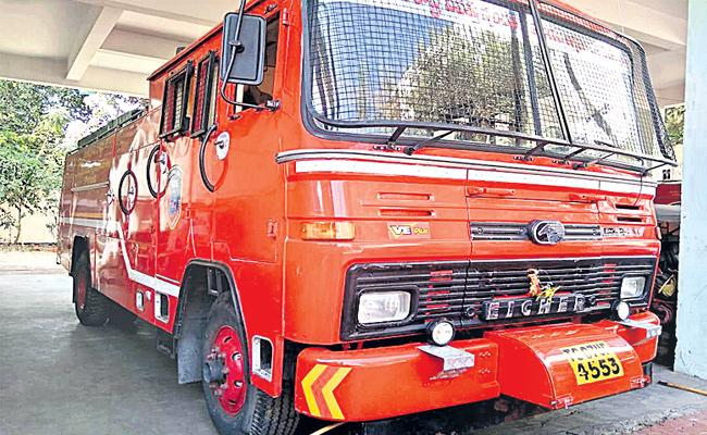 Fire Safety Department Hyderabad Special Story - Sakshi