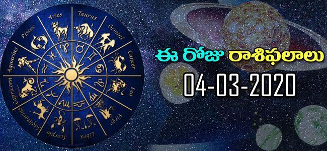 Daily Horoscope in Telugu (04-03-2020) - Sakshi