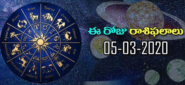 Daily Horoscope in Telugu (05-03-2020) - Sakshi
