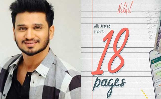 Allu Arha Chief Guest For Nikhil 18 Pages Movie Muhurtham - Sakshi