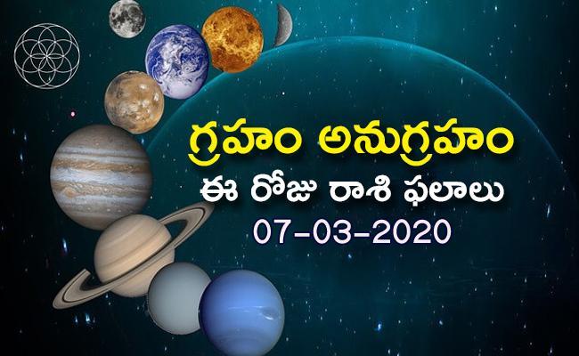 Daily Horoscope in Telugu (07-03-2020) - Sakshi
