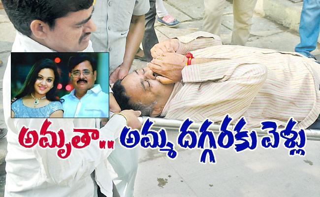Maruti Rao Lost Breath In Vysya Bhavan Hyderabad - Sakshi