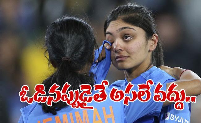 Shafali Verma Feel Emotionally After Losing T20 World Cup - Sakshi