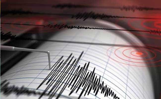 Earthquake In Northern California Coast - Sakshi