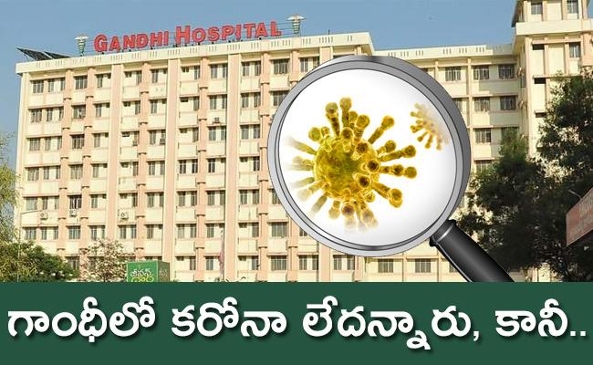 Women dies of corona virus in Hyderabad - Sakshi