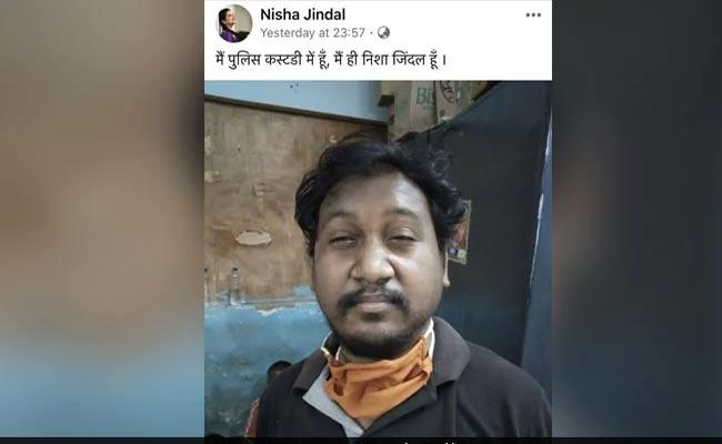 Raipur Police Arrest A Man Who Run A Fake FB Account With Woman Photo - Sakshi