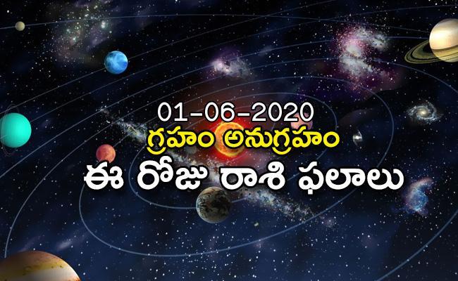 Daily Horoscope in Telugu (01-06-2020) - Sakshi