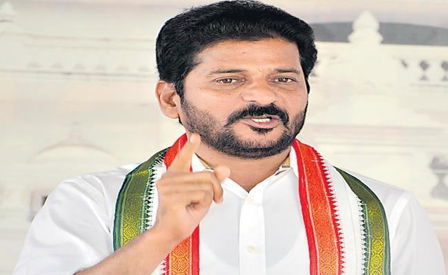 Revanth Reddy Writ Petition In High Court Over Police - Sakshi