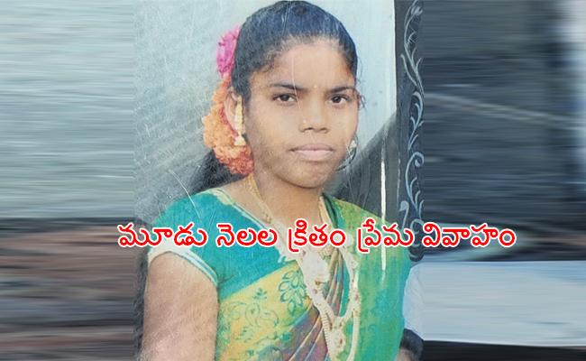 Girl Child Commits Suicide in Rangareddy - Sakshi