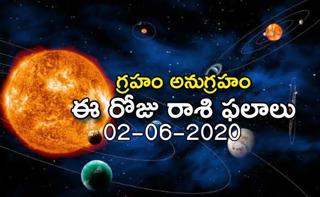 Daily Horoscope in Telugu (02-06-2020) - Sakshi