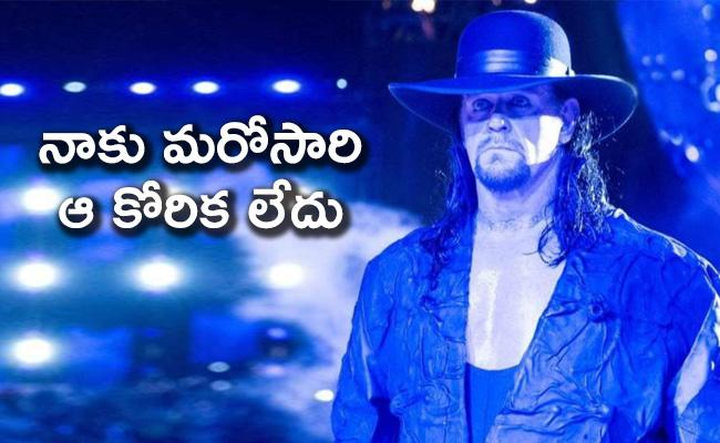 The Undertaker Retired From WWE - Sakshi