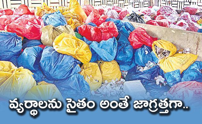 100 Tunnes COVID 19 Wastage Stock in Hyderabad - Sakshi