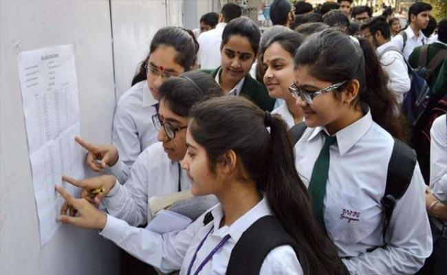 CBSE Board Exam Results To Be Declared By July 15 - Sakshi