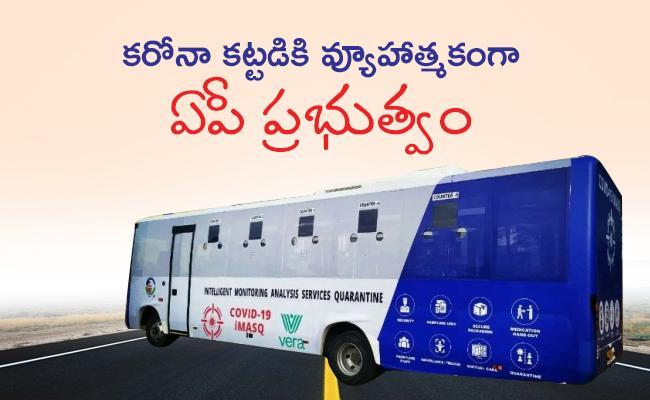 AP Government Set Up Eye Mask Buses To Corona Tests - Sakshi