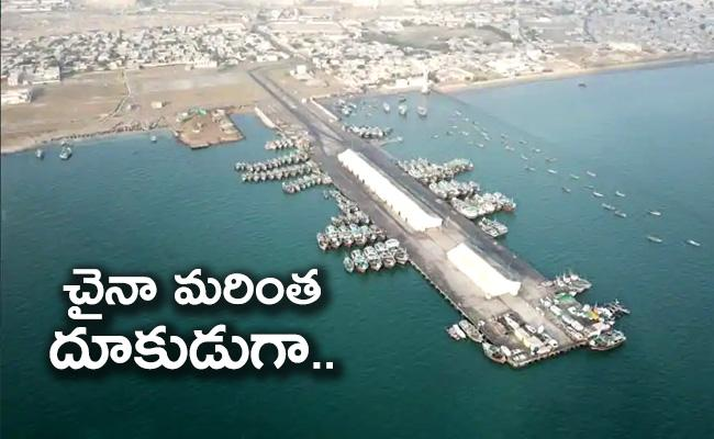 China Constructs Security Compound At Gwadar Port Is To Establish Naval Base - Sakshi