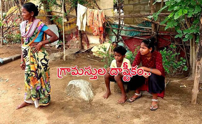 Village Assassinated Tribal Old Man in West Godavari - Sakshi