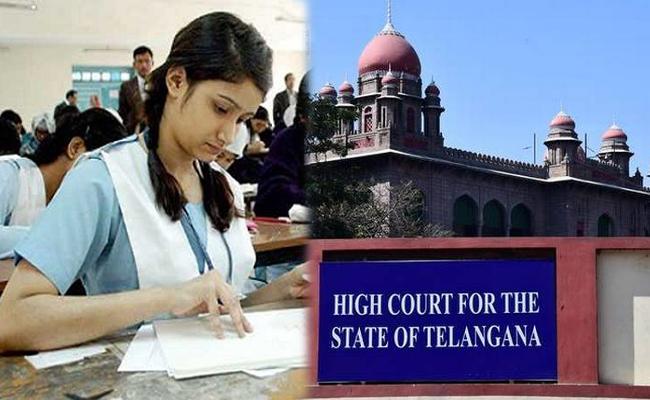 Telangana High Court Hearing On Tenth Class Examinations - Sakshi