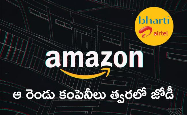 Amazon May Buy Stake In Bharti Airtel - Sakshi