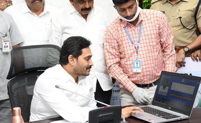 CM YS Jagan Launched YSR Vehicle Mitra Program - Sakshi
