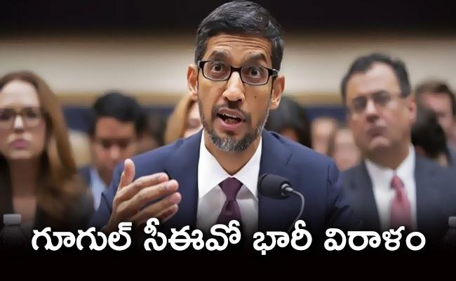 Google CEO Sundar Pichai pledges USD 37 million to fight racism - Sakshi