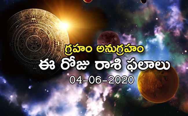 Daily Rasi Phalalu In Telugu (04-06-2020) - Sakshi