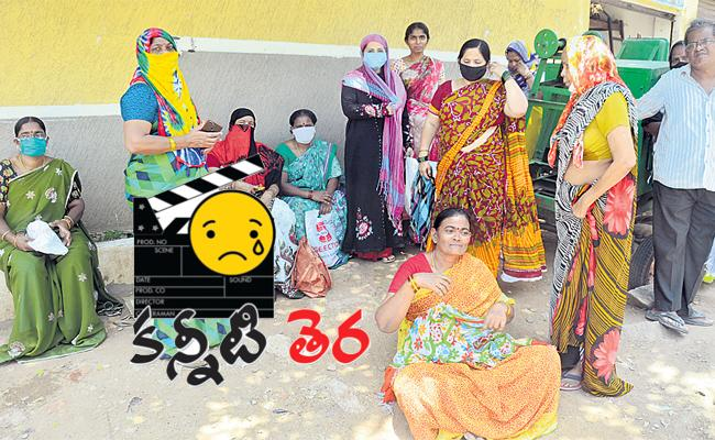 Junior Artists Suffering With Lockdown Effect in Hyderabad - Sakshi