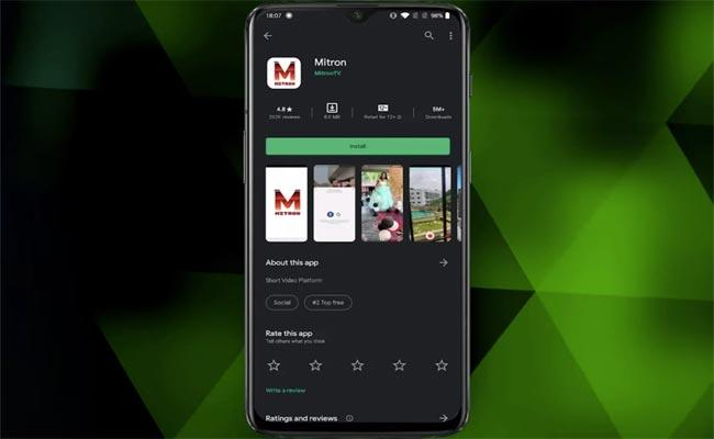 Mitron May Make A Comeback On Google Play - Sakshi