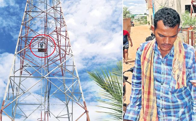 Protest on Cell Towers in Kadthal For Land Issue - Sakshi