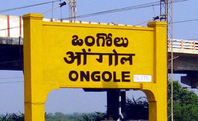 The Earth Tremble Slightly For Two Seconds In Ongole - Sakshi