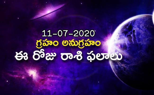Daily Horoscope in Telugu (11-07-2020) - Sakshi