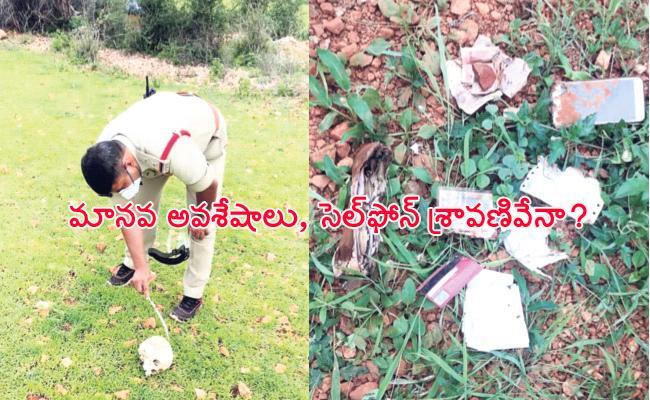 Degree Student Sravani Missing Case Reveals Kadhiri Police - Sakshi