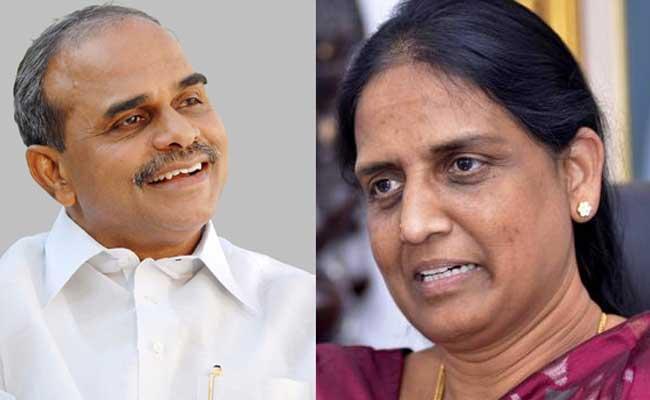 Minister Sabitha Indra Reddy Talks On Nalo natho YSR Book - Sakshi